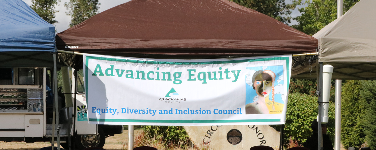 Advancing Equity sign