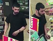 Can You ID Me? CCSO Case # 18-003921