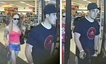 Can You ID Me? CCSO Case # 19-013661
